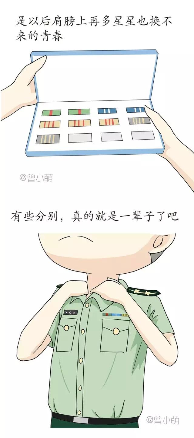 军事资讯_军事资讯_军事动态_军事论坛_军事新浪网